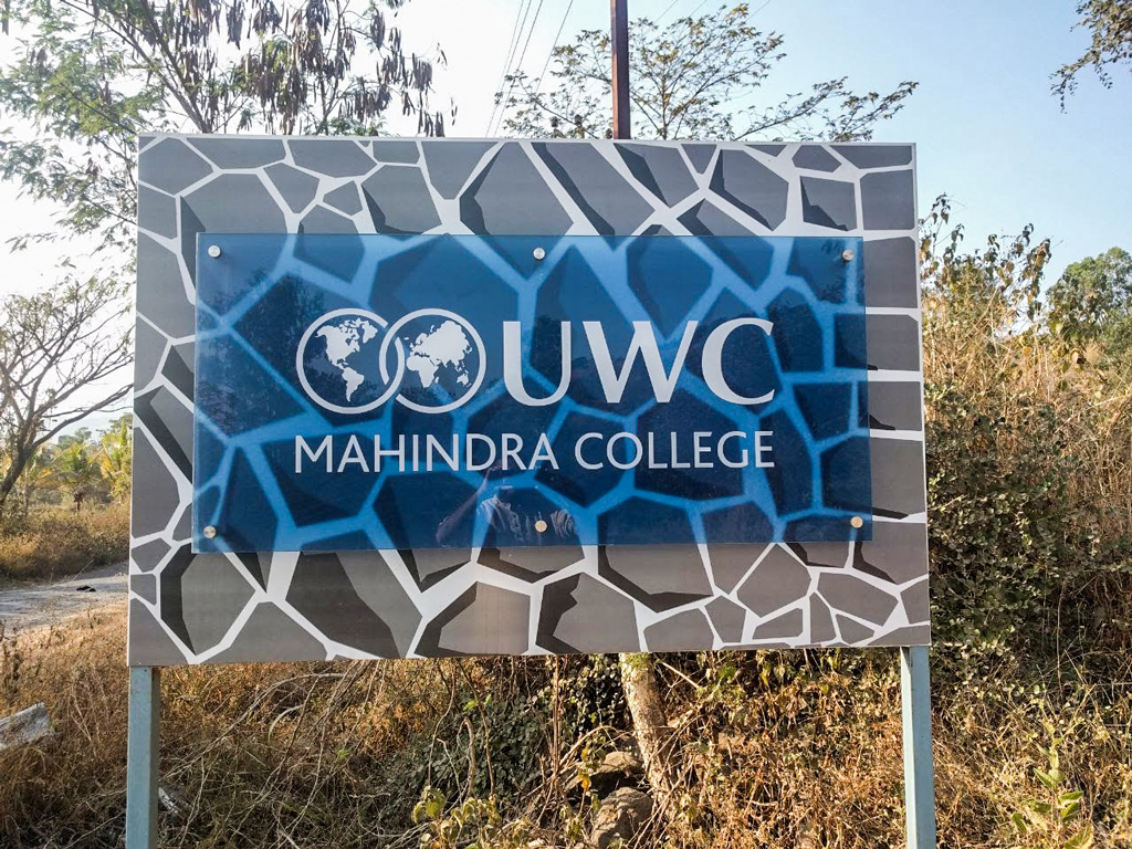 College Name Sign board