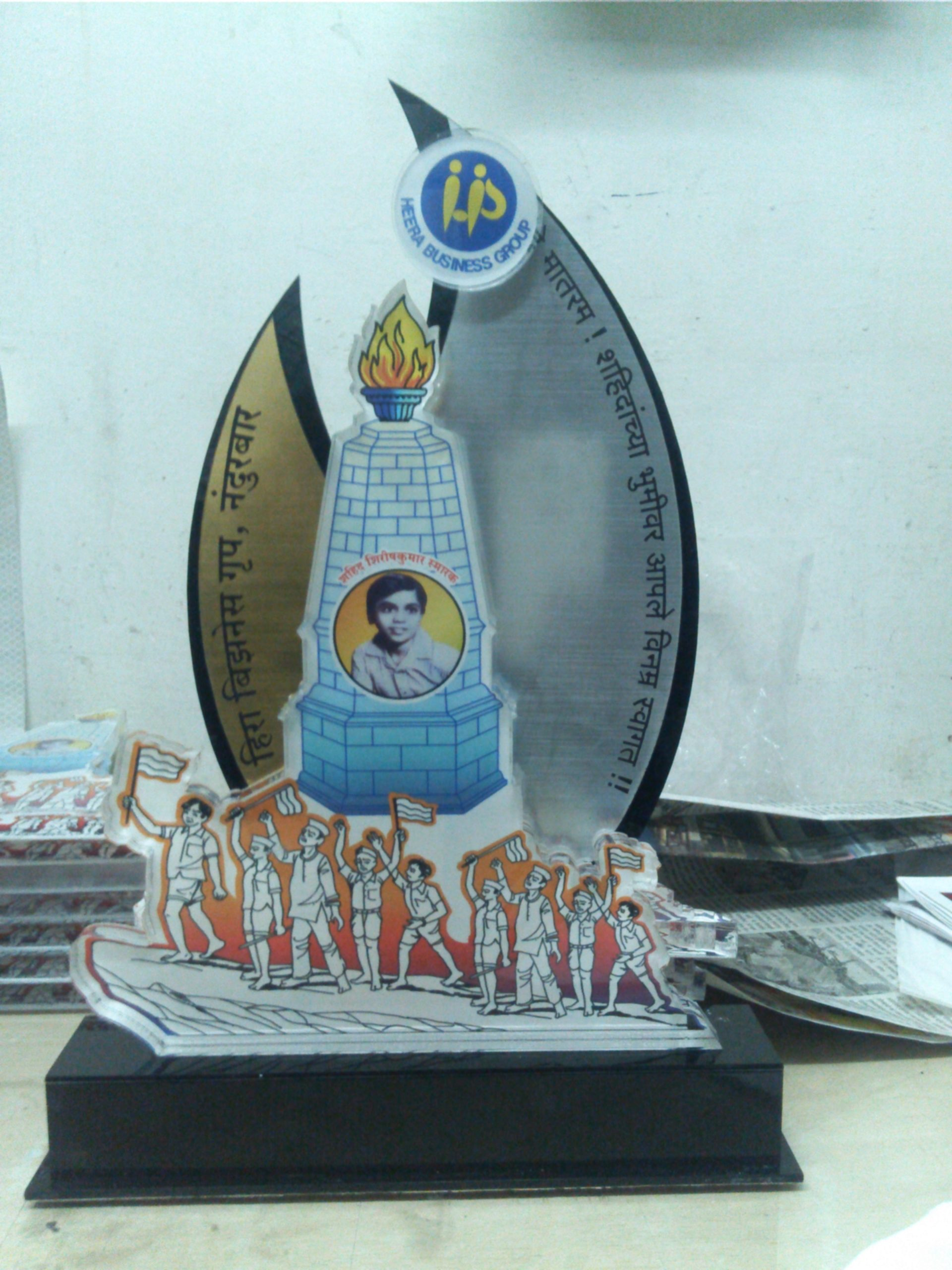 Multilayer acrylic cut and print trophies