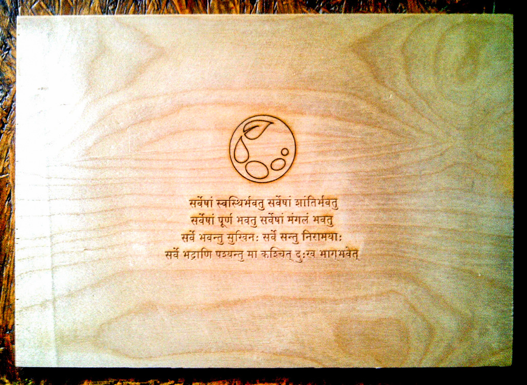 Gift box engraving
